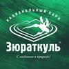 Natsionalny-Park Zyuratkul