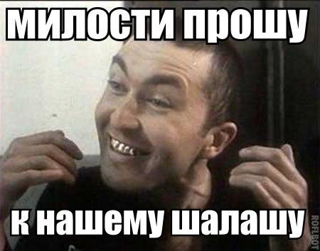 Двач — RGhost — файлообменник - RgHost ru