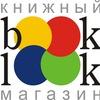Book-Look Галерея Новосибирск