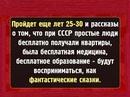 Михаил Делягин фото #39