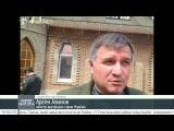 Кошовий отаман фейсбуку Арсен Аваков: Далі - Донецьк
