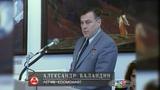 Космонавты о Рерихе. Пакт Рериха. Знамя Мира. Музей Рериха