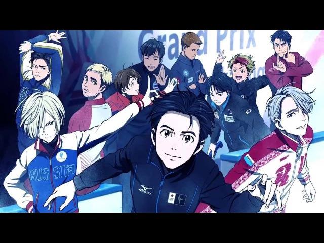 Yuri on ice! History maker cover español【Kriqued 】
