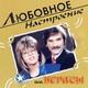 Виа Верасы (Белоруссия) - Малиновка