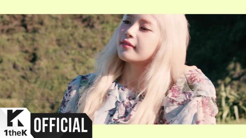 [MV] Solar(솔라) _ Where the Wind Rises(바람이 불어오는 곳)