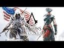 Прохождение Assassin's Creed Liberation Remastered - Часть 6:По следам Васкеса