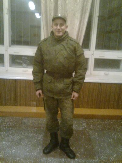 Димка Васильев, 5 сентября 1991, Чебоксары, id9300302
