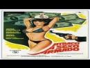 Atraco a sexo armado -Jeff Hudson - 1980 Anna Castells, Paolo de Manincor, Sara Mora