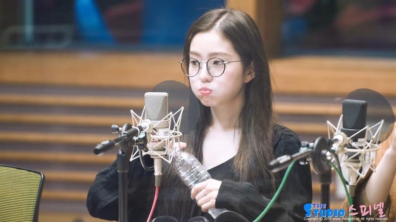 180821 레드벨벳 Red Velvet 아이린 IRENE 아이스크림케이크 Ice Cream Cake 리액션 Reaction 4K 직캠 @ 양요섭의 45