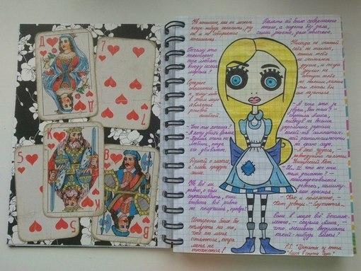 Скачать мой личный дневник на андроид на русском языке | blogulican on Patreon