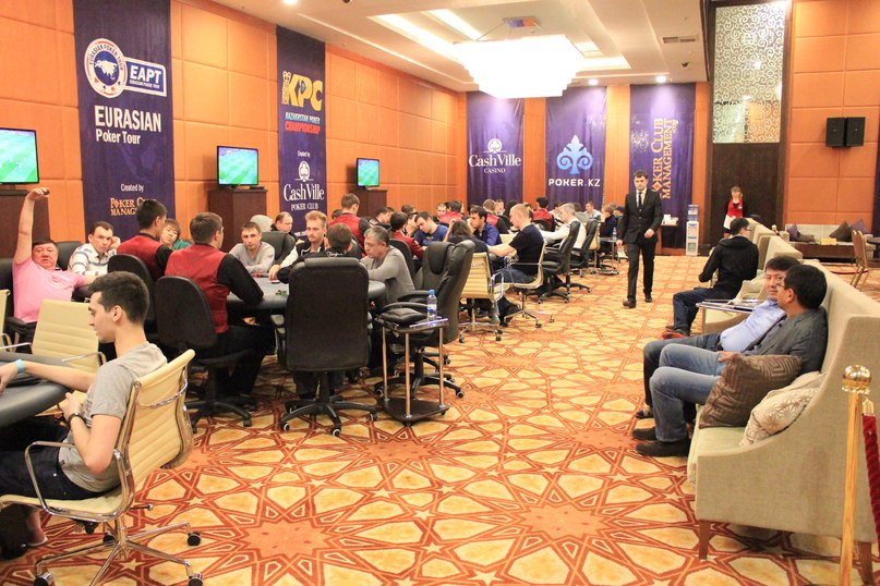 ЕАРТ Чемпионат Казахстана по покеру