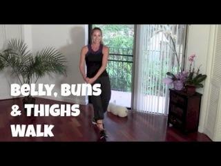 Belly, Buns & Thighs Walk (abs workout, butt workout, thighs, low impact, abs, inner thighs, butt)