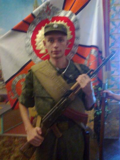 Саша Гуляев, Челябинск, id223283745