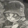 rastishka_dino