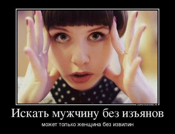 фотографии дамы:
