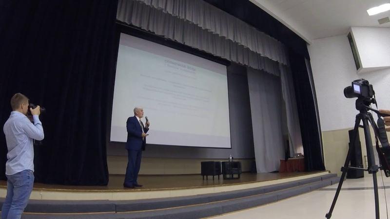 Сергей Борисенко 18 09 2018 о солнечной воде ORA в AUR ORA