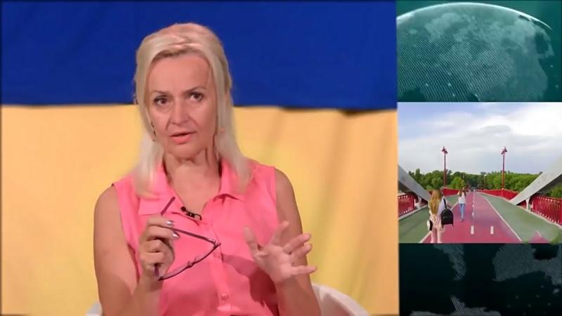 Ірина Фаріон: Як міністри освіти знищують українську державність | вересень '18