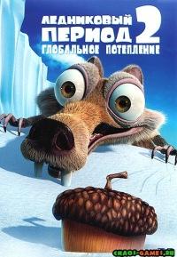 Vp Ab, 15 января , Екатеринбург, id185029823