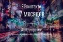 Рома Мірошниченко фото #9