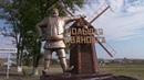 Автотрасса Новый Оскол Большеивановка Стрелецкое готовится к открытию после реконструкции