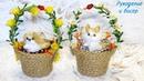 Мастер-Класс. Корзинка из шпагата / джута. Сувениры и подарки к предстоящим праздникам.