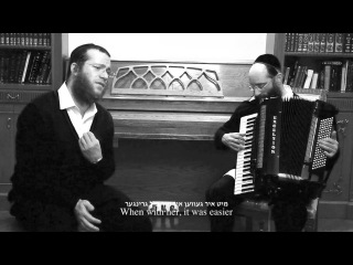 Papirosen By Yanky Lemmer and Nachman Rosen
