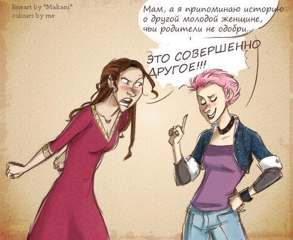 http://cs315527.userapi.com/v315527760/29df/nK8aNmyc15Y.jpg