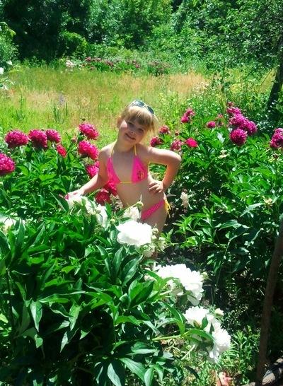 Оксана Архипова, 2 мая 1985, Новокуйбышевск, id46123702