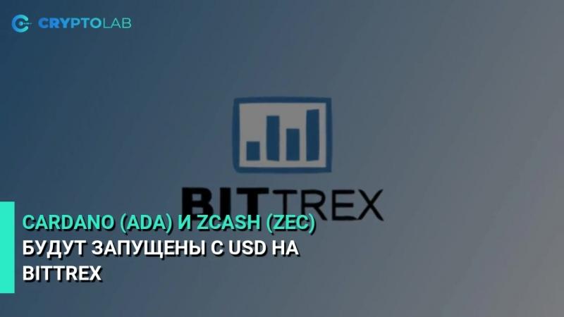 News 30.08 Yahoo Finance, Lloyd`s of London, Bittrex, BTC.com