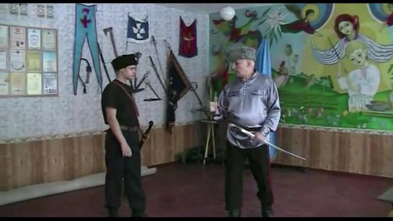 методика фехтования шашкой 3 часть