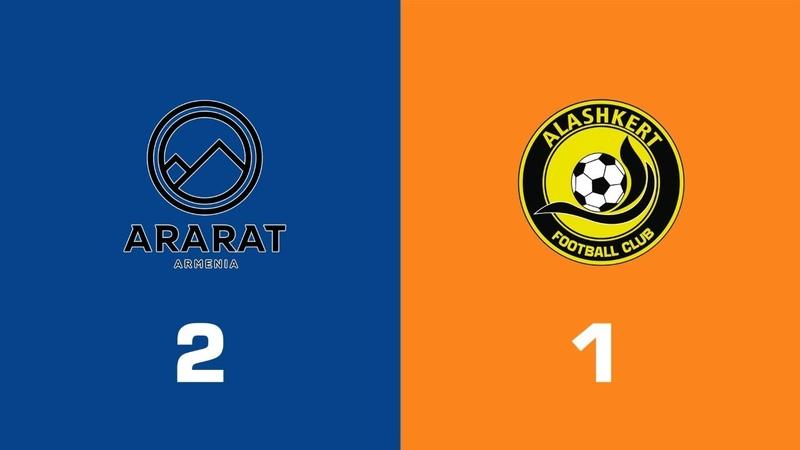 Ararat-Armenia - Alashkert 2:1, Armenian Premier League 2018/19, Week 32