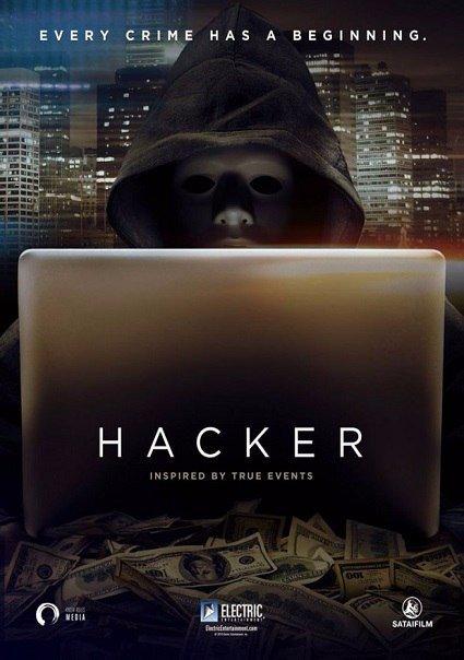 Хакер смотреть онлайн