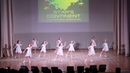 Танец Зимушка Star's Continent 2017