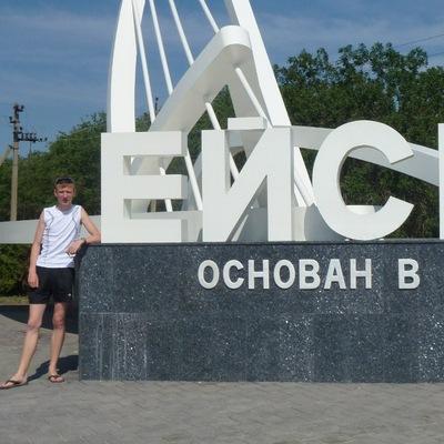 Александр Малафеев, 12 июля , Нижний Новгород, id82323649
