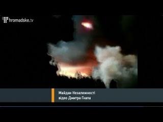 На Майдані лунають потужні вибухи та працюють водомети