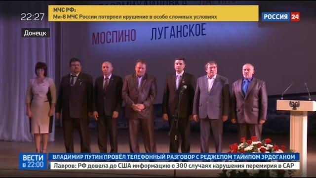 Новости на Россия 24 • Праймериз по-донецки: ДНР выбирает депутатов
