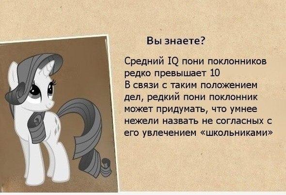 чёрно-белые картинки май литл пони