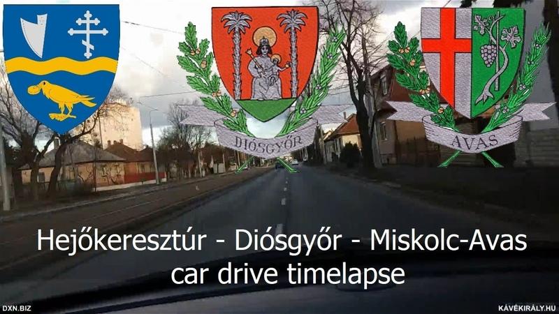 Hejőkeresztúr - Diósgyőr - Miskolc-Avas car drive timelapse 2019 (zene: Bittó Duó)
