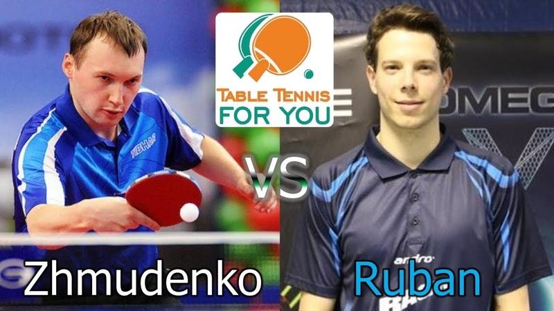 Жмуденко Ярослав - Рубан Никита II Zhmudenko - Ruban на КЧУ Суперлига, плей-офф Fortune - TT Team