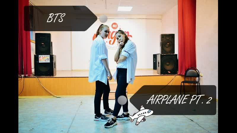 BTS - Airplane pt.2 (HoLY M.IS.T. cover)