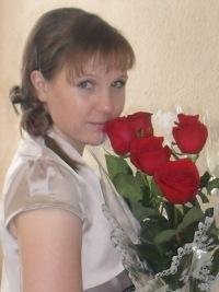 Елизавета Крайнова, 15 октября 1990, Кузнецк, id108463045