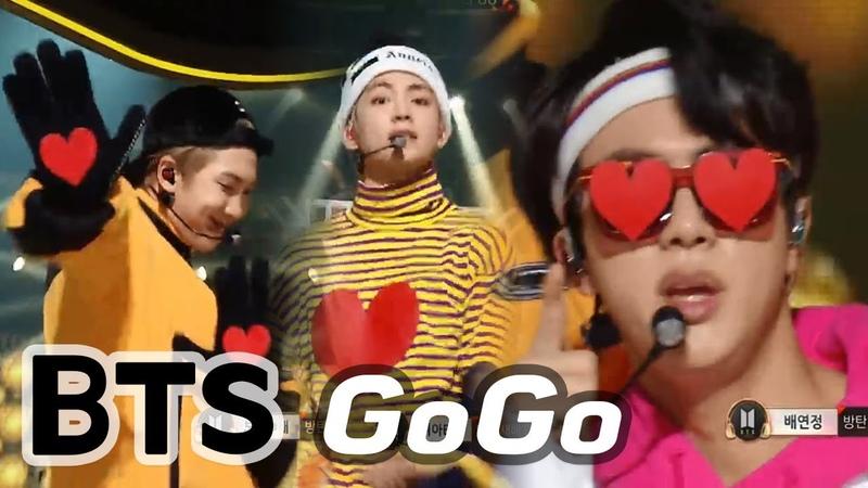 BTS GOGO 방탄소년단 고민보다 GO Heart Perfomance for ARMY♥ ♥ @2017 MBC Music Festival