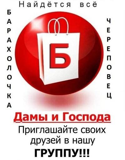 Πетр Μоисеев, 21 мая 1992, Череповец, id219431439