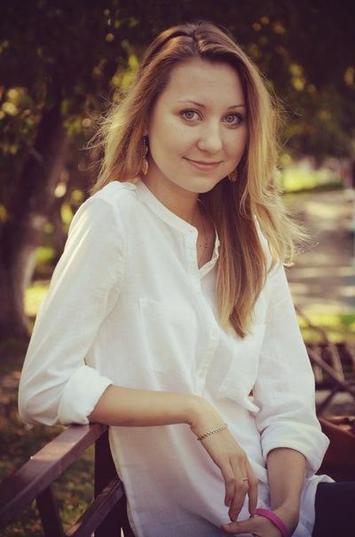 Ольга Чернышева, 31 марта 1995, Первоуральск, id39536844