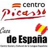 Школа испанского языка  Centro Picasso