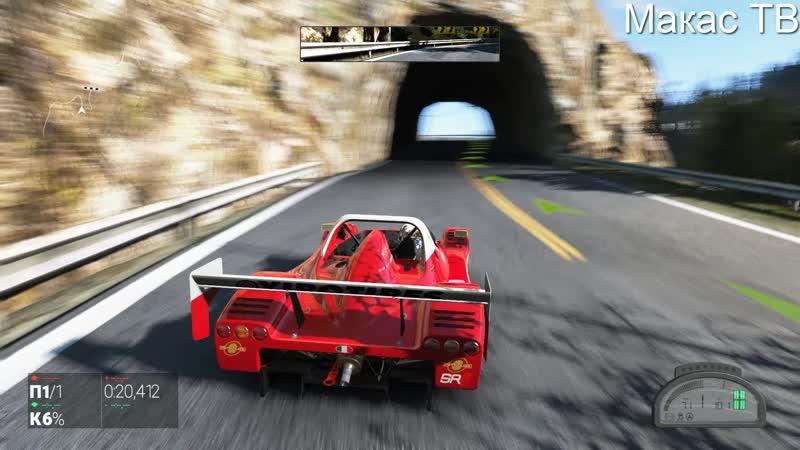 Radical SR3-RS