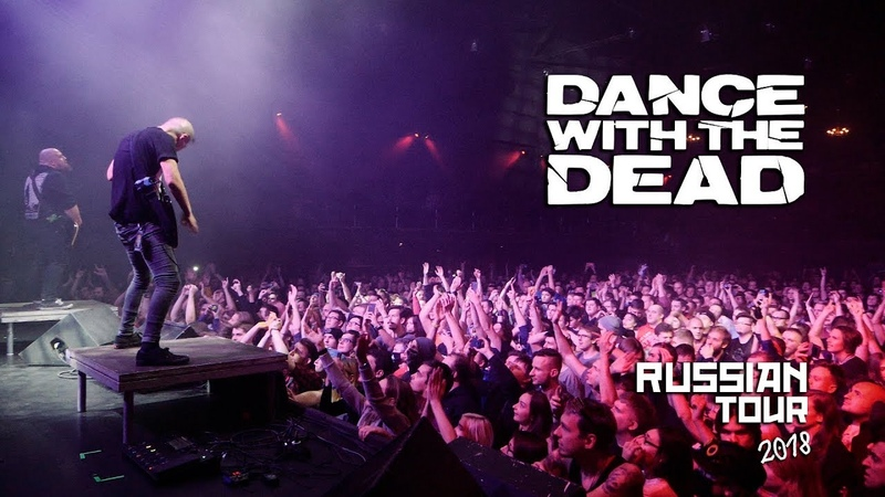Dance With The Dead — Russia 2018