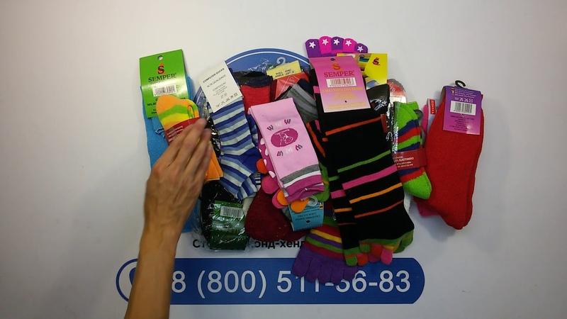 New Socks Kids Juniors autumn-winter (3 kg) 8пак - брендовые детские носки сток осень-зима