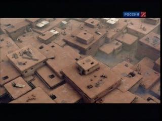 История мира / History of the World (1 серия)(2012)