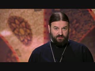 прот. Андрей Ткачёв: Кто и как приходит к Православию